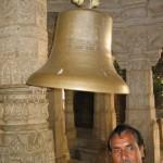 India Sat-kona bell