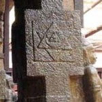 Kerala-Pillar