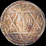 Nepal-coin_1666CE