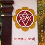 Om-Sat-Kona-Kerala