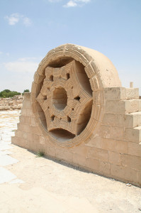 izrael palac hisama