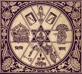 logoGaudiyaMath